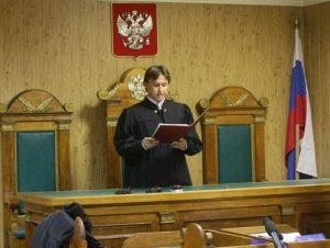 Адвокат в Химках