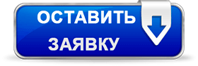 Статья 316 УК РФ